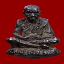 หลวงปู่หมุน พระรูปหล่อโบราณพิมพ์เบ้าทุบ เนื้อนวะโลหะ