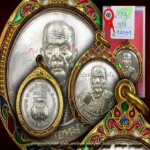 หลวงปู่หมุน เหรียญหมุนเงิน-หมุนทอง เนื้อเงินสวยแชมป์