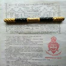 หลวงปู่หมุน ตะกรุดมหาระงับชุดพิเศษ สร้าง108 ดอกหายากมาก