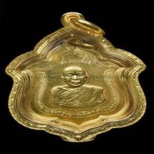 เหรียญแม่ทัพ หลวงพ่อแดง วัดเขาบันไดอิฐ ทองคำ