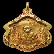 เหรียญแม่ทัพ ทองคำ หลวงพ่อแดง