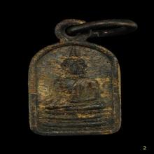 เหรียญพระพุทธชินสีห์ ปี ๒๔๙๙ เนื้องทองแดง ๆ เหรียญที่ ๒