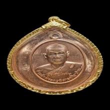 เหรียญลองพิมพ์ รุ่นแรก หลวงพ่อพระมหาสุรศักดิ์ วัดประดู่