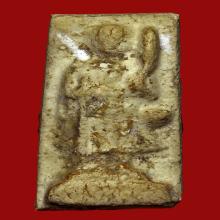 พระสมเด็จบางขุนพรหม พิมพ์สีวลี ปี 2509
