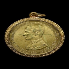 เหรียญ ร5 เปิดเหมือง เนื้อบอรท์ กะไกล่ทอง