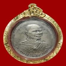 เหรียญหลวงปู่แย้มรุ่นแรกเนื้อเงินเลี่ยมทอง(พ่อเต๋ปลุกเสก1ไตร