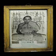 ลป.สี วัดเขาถ้ำบุญนาค...ภาพถ่ายบูชา ขนาดโปสการ์ด พ.ศ. 2516