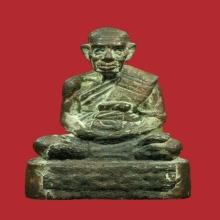 รูปหล่อหลวงปู่ธรรมรังษี วัดพระพุทธบาทพนมดิน อ.ท่าตูม จ.สุริน
