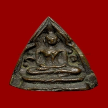 พระชัยวัฒน์ วัดราชบพิธฯ พ.ศ. 2466 เนื้อนวโลหะ
