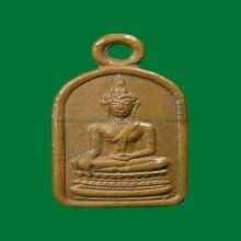 เหรียญพระพุทธชินสีห์ 2499 วัดบวรนิเวศวิหาร พิมพ์นิยม