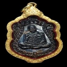 หลวงปู่่ทิมเสมาแปดรอบ.นวะโลหะ.ลป.ทิม.1 ใน400.เหรียญสวยมากๆ
