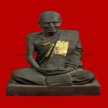 พระบูชารุ่นแรก หลวงพ่อกุหลาบ วัดใหญ่สว่างอารมณ์ปี2519