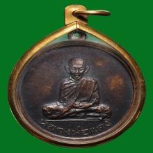 เหรียญหลวงพ่อแดง วัดแหลมสอ รุ่นแรก