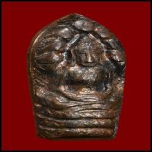 หลวงพ่อคูณ พระปรกใบมะขาม รุ่นแรก ปี2517 เนื้อนวะโลหะ