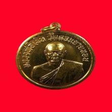 เหรียญหลวงพ่อเงิน06(ทองคำ)ที่1งานองพระ