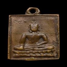 เหรียญหล่อหลวงปู่เผือก วัดโมลีรุ่นแรกพ.ศ.๒๔๖๘