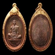 เหรียญหลวงพ่อคูณปี19 เนื้อนวะโลหะผิวไฟ สวยแชมป์