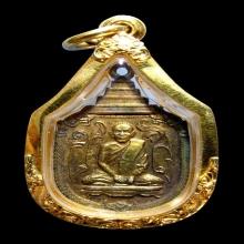 เหรียญเนื้อเงินกระไหล่ทองกรมหลวงชินวรฯ