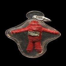 หุ่นพยนต์นามแดง หลวงพ่อสง่า วัดหนองม่วง ปี ๒๕๔๕