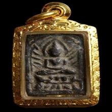 หลวงปู่ศุข วัดปากคลองมะขามเฒ่า ชัยนาท องค์นี้มีจาร สวยเเชมป์