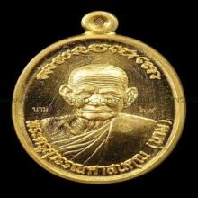 ชุดทองคำใหญ่ สร้างบารมี หลวงปู่นาม วัดน้อยชมภู่ สร้างแค่99 ช