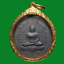 เหรียญพระพุทธสิหิงค์ ปี17 สภาพสวยมาก