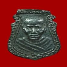 เหรียญหล่อหน้าเสือหลวงพ่อน้อย เนื้อแร่