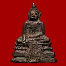 พระชัยวัฒน์มงคลจินดา วัดไร่ขิง รุ่นแรก ปี 2496