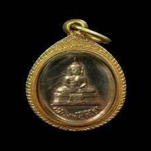 เหรียญหลวงพ่อโสธร เนื้อนาก ปี11