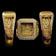 เบ็น วิเศษฯ...แหวนทองเค หลวงปู่ดู่ วัดสะแก ปี 2522
