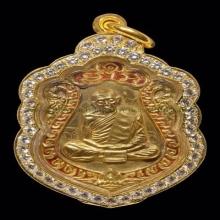 เสมา8รอบ เนื้อทองคำ ลงยาสีเดียว(องค์ที่ 3)