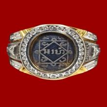 เบ็น วิเศษฯ..แหวนลงถม วัดพระญาติ ยอดนิยม