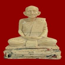 พระบูชา ปี51 หลวงพ่อกวย วัดโฆสิตาราม จ.ชัยนาท