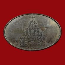 เหรียญพุทธนิมิตร หลังหนุมานแปดกร หลวงปู่หมุน ตะกั่ว ปี 43