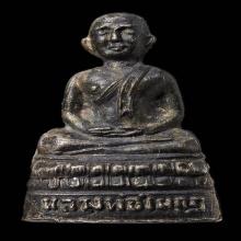 รูปหล่อหลวงพ่อในกุฏิ วัดกุยบุรี ปี2516 เนื้อเงิน