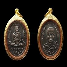 เหรียญรุ่น2 ไข่ปลาเล็ก หน้าผาก3เส้น หน้าแก่ หลังพุฒย้อยสั้น