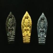 พระนาคปรกใบมะขาม ล.ป.หลิว รุ่นแรก ชุดทองคำ