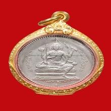 เหรียญจักรเพชร รุ่นแรก เนื้ออัลปาก้า วัดดอน