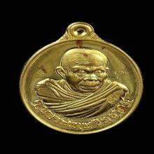 เม็ดแตง คุณพระเทพวิทยาคม หลวงพ่อคูณ วัดบ้านไร่ ทองคำ