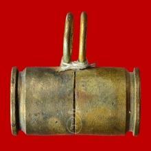 ตะกรุดนารายณ์แปลงรูป ยุคแรกก่อนปี 2500 ใช้ปลอกลูกปืน หายากส์