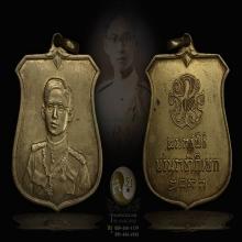 เหรียญบรมราชาภิเษก ๒๔๙๓