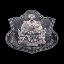 เหรียญในหลวงนั่งบัลลังค์ เนื้อเงิน ปี39