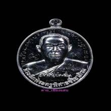 เหรียญลองพิมพ์ เนื้อเงิน  รุ่นแรก พระมหาสุรศักดิ์ วัดประดู่