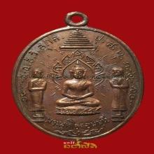 พระพุทโธภาสชินราชจอมมุนี เป็นพระประธานประจำมหาอุโบสถ เป็นพระ