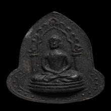 หลวงปู่เฮี้ยง วัดป่า จ.ชลบุรี ปี2496 สวยเดิมครับ