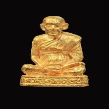 สมเด็จโต วัดไชโยวรวิหาร อ่างทอง ปี 33 ทองคำ
