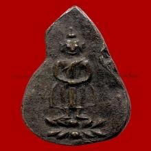 เหรียญหล่อ ลพ.ช่วง วัดปากน้ำ สมุทรสงคราม