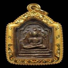 พระสังวราชุม เหรียญหล่อ พิมพ์พิเศษ 2 หน้า