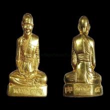 หลวงพ่อจรัญ รุ่นบูชาคุณ84 ชุดกรรมการเนื้อทองคำ ปี2554.
