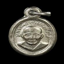 เหรียญเม็ดแตง หลวงปู่ทวด วัดช้างให้ ปี08 เนื้ออัลปาก้าชุบนิเ